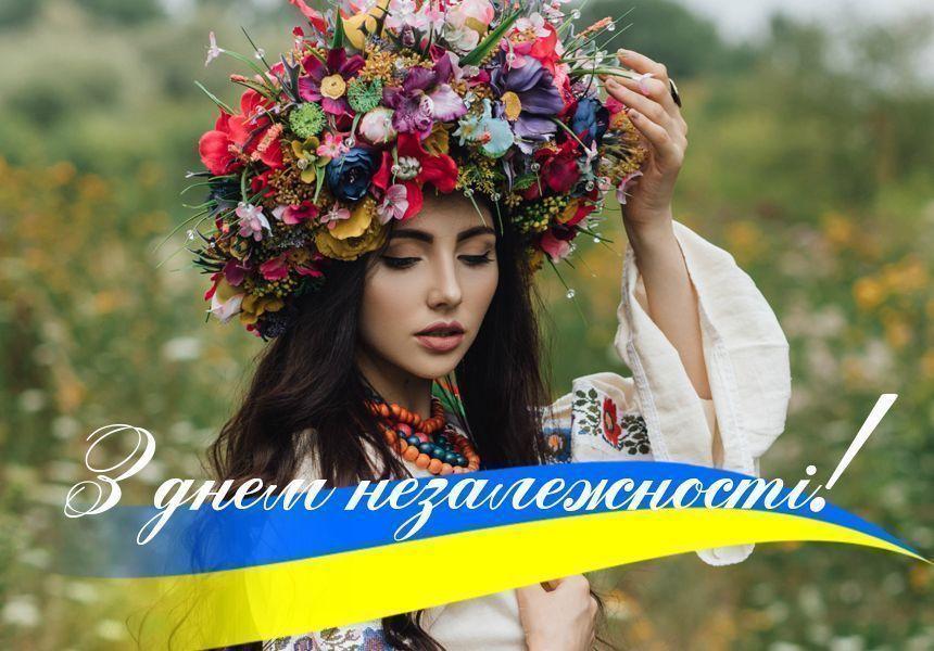 24 серпня – день Незалежності Украіни!