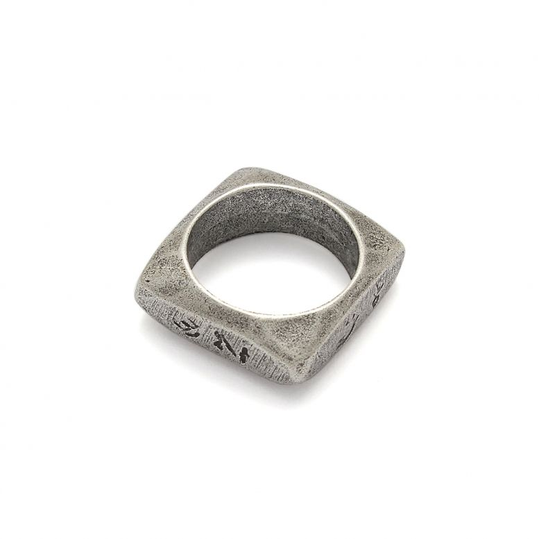Кольцо цельнолитое Аура земли (17 размер)